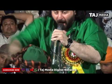 Ye Sab Hai Mere Kamli Wale Ka Sadqa | सबसे शानदार कव्वाली | Chand Qadri Afzal Chishti | Chandpur