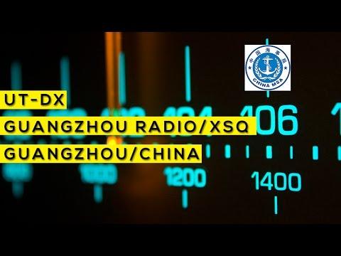 Guangzhou Radio/XSQ - Guangzhou/China