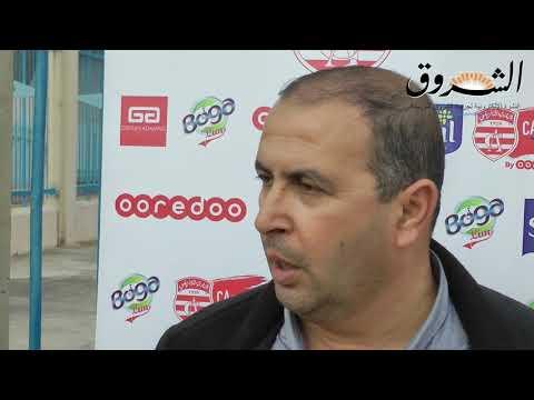 كمال بن خليل .. امكانية انسحابنا من البطولة واردة جدا  - 20:54-2019 / 4 / 20