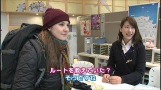 外国人観光客注目のまち(姫路のひろば平成29年3月放送分)