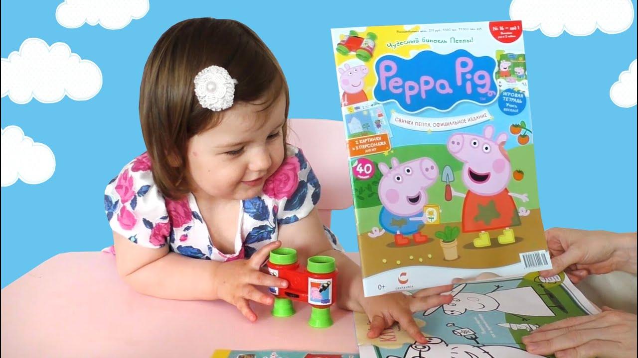 смотреть мультики свинка пеппа новые серии 2015 года все серии подряд