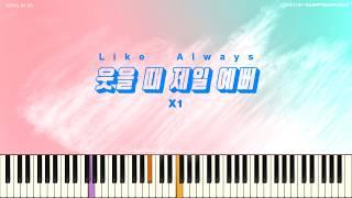 X1 (엑스원) - Like Always (웃을 때 제일 예뻐) [PIANO COVER]