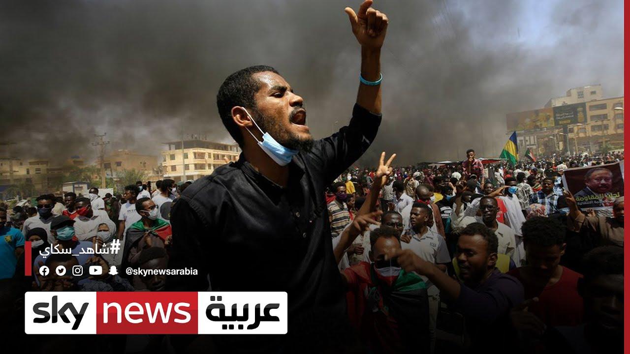 لجنة الأطباء بالسودان: ثلاثة قتلى وعشرات الجرحى في الاحتجاجات