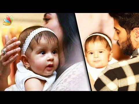 ദുൽഖറിന്റെ മറിയം  | Dulquer Salmaan''s little angel rules social media | Latest News