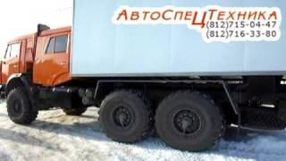 видео Автомобили для перевозки опасных грузов. Оборудование для перевозки опасных грузов