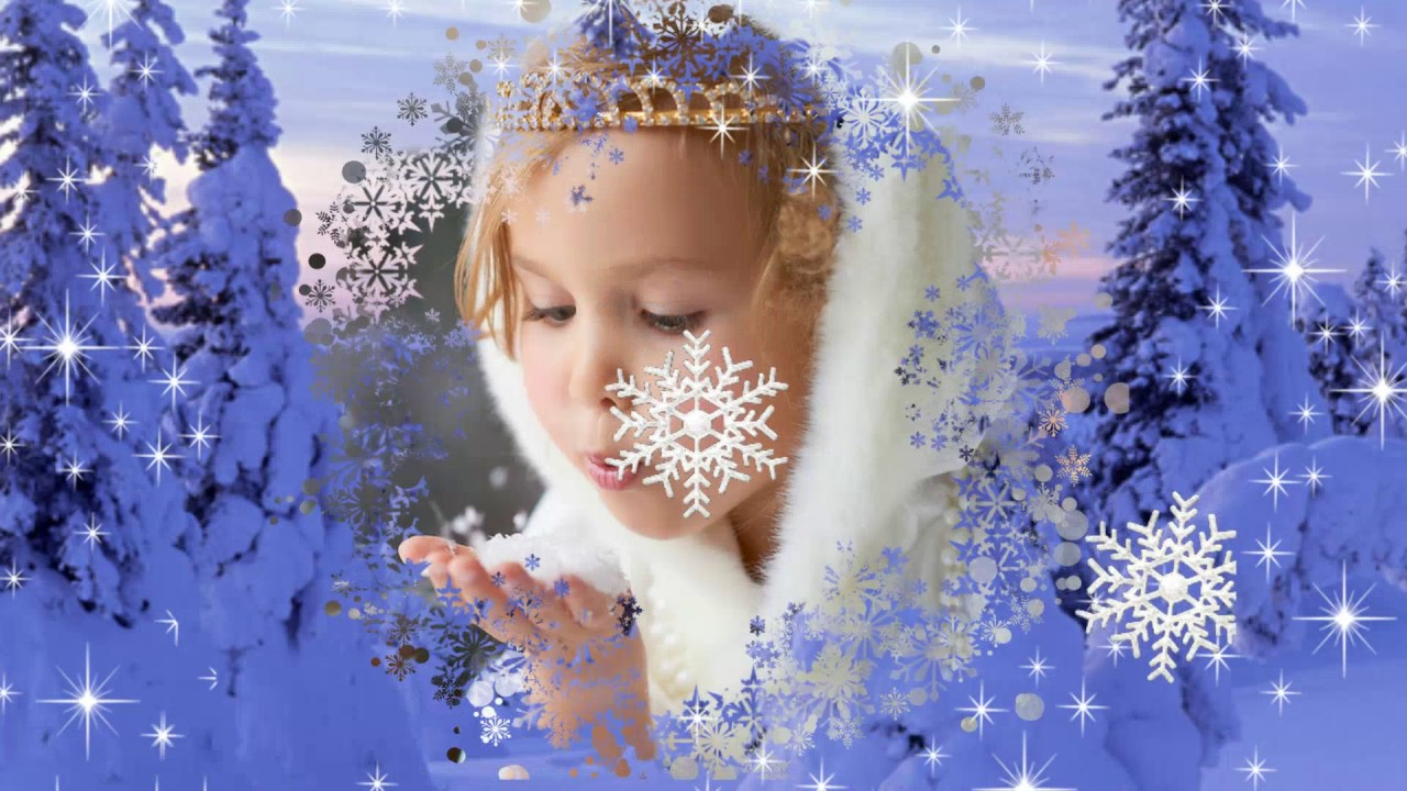 гифка снежинка тебе на счастье подтип ранее