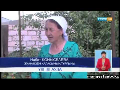 секс знакомства казахстан актау