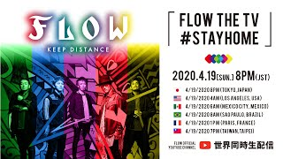 「FLOW THE TV #STAYHOME」(4/19 O.A)