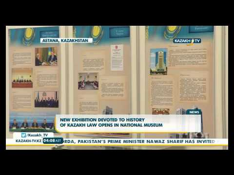 The exhibition History of Kazakh law opened in Astana