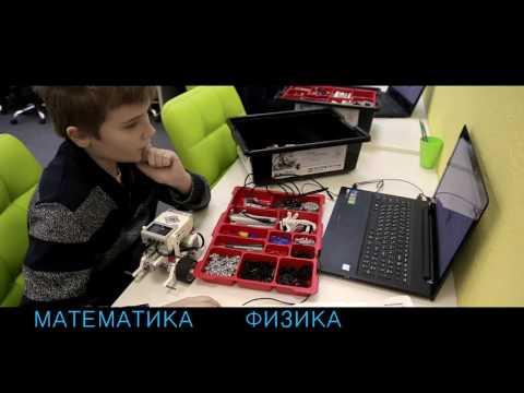 Базовый курс по робототехнике на языке Robolab