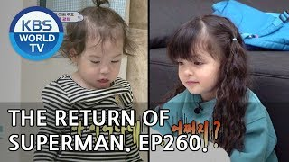 The Return of Superman | 슈퍼맨이 돌아왔다 - Ep.260: I Can Hear Your Heart [ENG/IND/2019.01.20]
