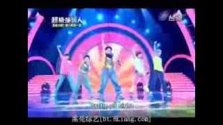 2013-09-21 超級接班人 POPCORN - ABC + G Y M+3D舞力全失 (自由發揮) 表演部份