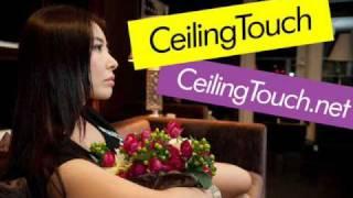 とまどい - confusion - シーリング・タッチらしくない、 シーリング・タッチらしい新曲。 http://ceilingtouch.net/