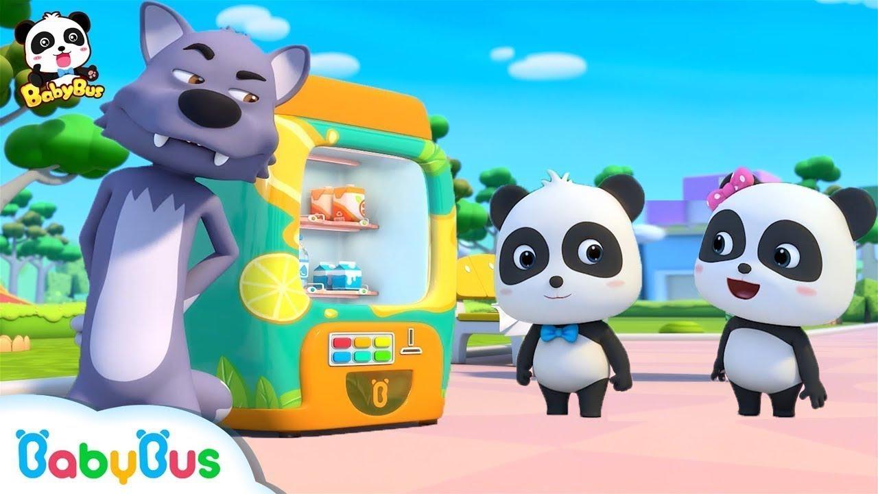 大灰狼喝可樂| 美食兒歌童謠 | 大灰狼卡通 | 販賣機動畫 | 寶寶巴士 | 奇奇 | BabyBus