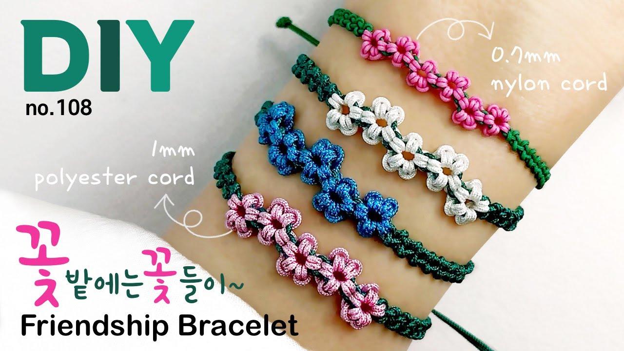 꽃밭에는 꽃 매듭팔찌 만들기🌸Macrame bracele 幸運手環 Pulsera de nudo マクラメブレスレット | soDIY #108