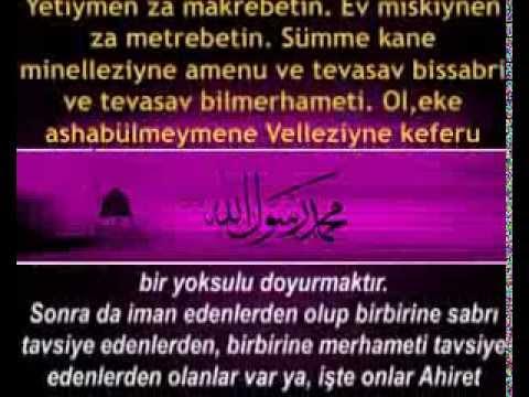 Beled Suresi Kabe Imamindan Arapca Okunusu Ve Turkce Anlami Meali Ile Birlikte