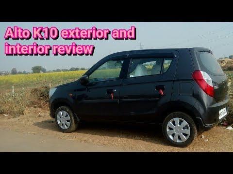 Maruti suzuki Alto K10  interior and exterior review in hindi