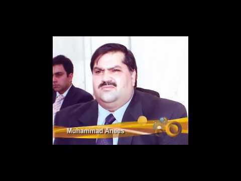 Sitara Textile Industries Limited   Muhammad Anees   CEO   Sitara Group of Companies