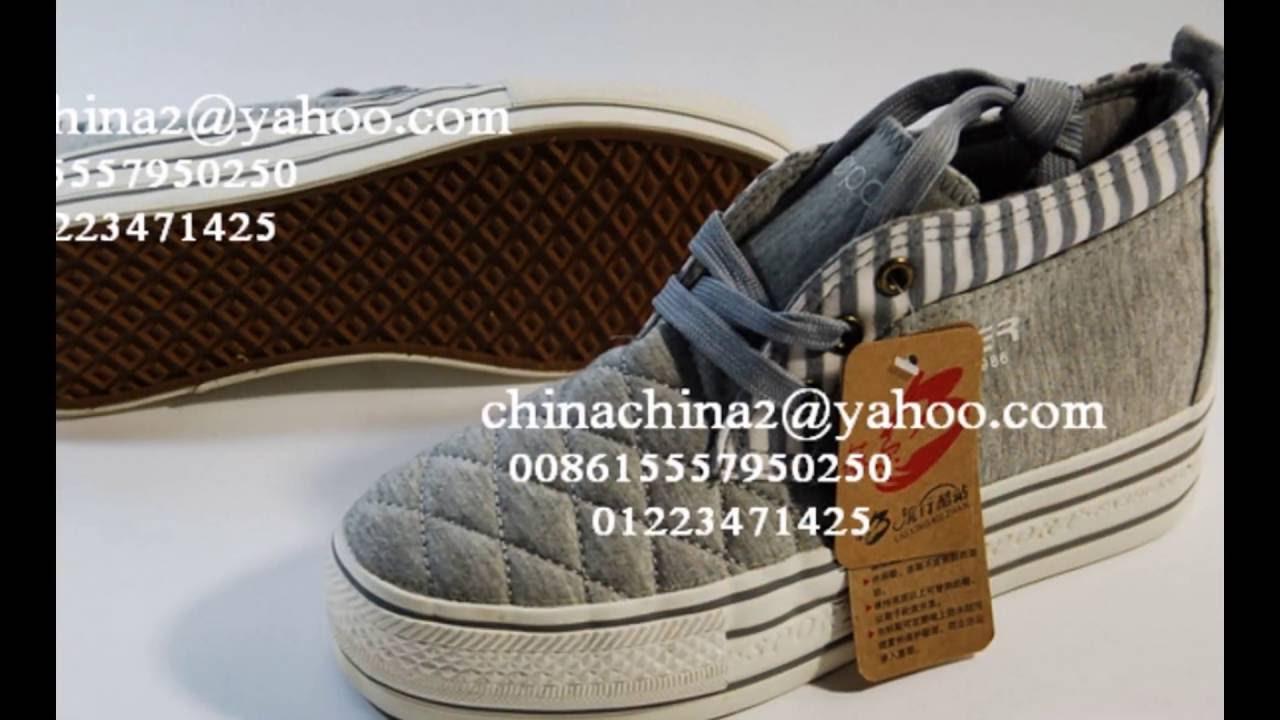 52ebd9933 احذية - مصانع الصين-عمر الدالى-shoes canvas shoes-china factorys-omar al  dalys