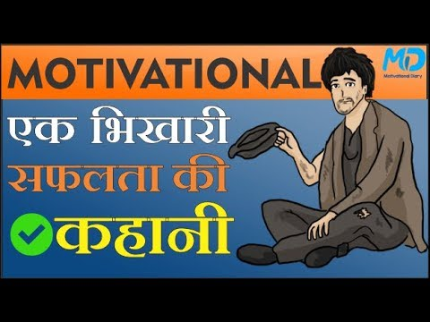 "Inspirational video | Ted William ""Golden voice man"" success story in Hindi 