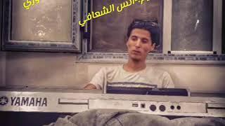 لحظة ياعيوني😍😍😍جديد الفنان الرائع الليبي سليمان العقوري❤