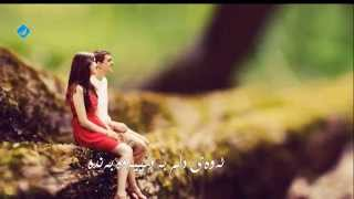 Wael Kfoury - OmrY KillO - Sub Kurdish By HC