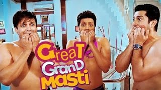 The cbfc (central board of film certification) examining committee has refused to certify great grand masti starring riteish deshmukh, vivek oberoi and aftab shivdasani., like share this video ...