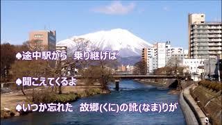 帰郷/みち乃く兄弟  カラオケカバー
