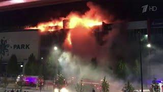 В Грозном произошел пожар в крупном торгово-развлекательном центре.