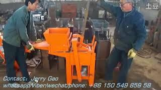 керівництво 2 40 глини блокування грунту машинами