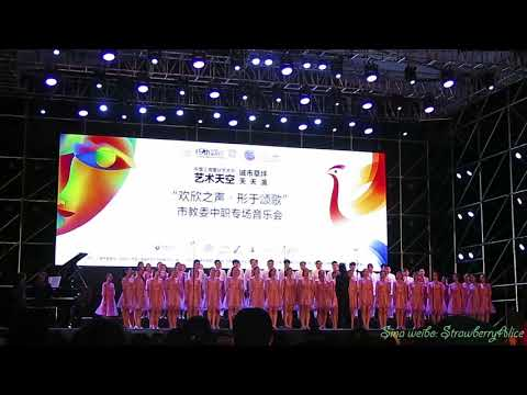 "2017 China Shanghai International Arts Festival: ""The sound of exultation"" in ""ode""  Concert, 29/10."