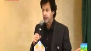Imran khan angry on saying zardari kutta