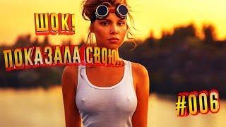 ПРИКОЛЫ | ИЮНЬ 2019 SEXY GIRL секси девушки 18+ #006