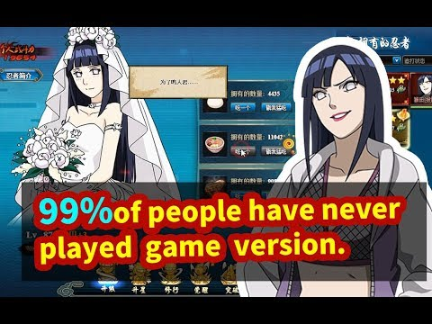 [naruto Online]99%percent People Have  Never Played  Game Version