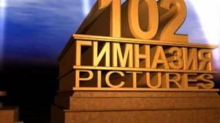 Футаж для свадебных фильмов 20 век фокс