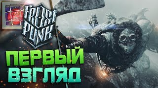 Frostpunk — Начало игры