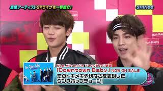 SHINee - Downtown Baby