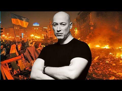 Дмитрий Гордон -