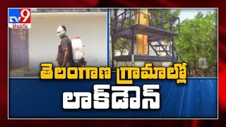 Telangana Lockdown : ground report from Villages