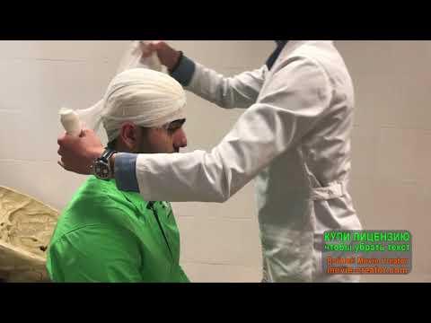Bandage casquette Hippocrates