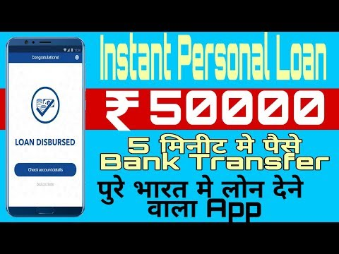 get-instant-personal-loan-₹-50000/--||-no-credit-score-required-||-gr-k-videos