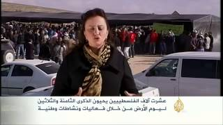 Repeat youtube video الفلسطينيون يحيون الذكرى الـ38 ليوم الأرض