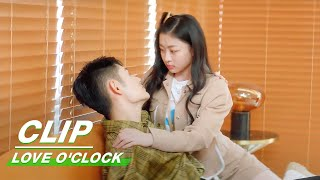 Clip: Peng Chuyue & Sharon Wang's Office Love?   Love O'Clock EP05   恋爱生物钟   iQiyi screenshot 3