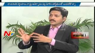 Thummala Nageswara Rao Speaks About Khammam District Politics | Point Blank | NTV