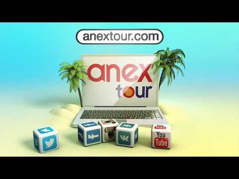 Новый офис Турагентства ANEX Tour в Магадане