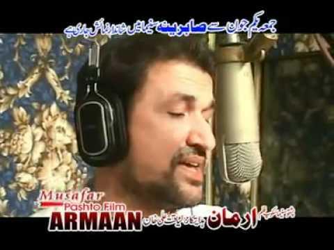 Song  Qarara Rasha  Rahimshah   Sitara Younas New...
