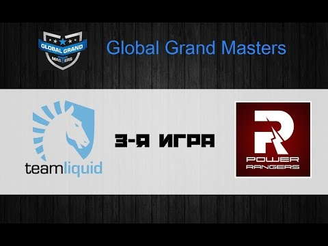 Liquid vs PR #3 (bo3) | Global Grand Masters, 03.07.2016