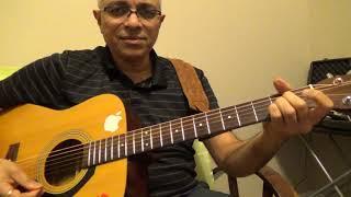 sorgame enraalum | illayaraaja | guitar chords lesson | suresh