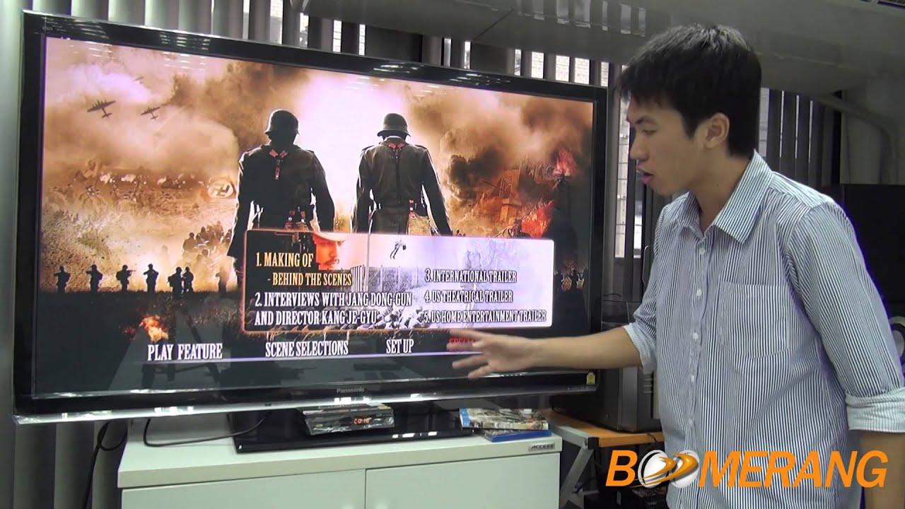 Download Review Blu-ray My Way (aka Mai Wei) สงคราม มิตรภาพ ความรัก