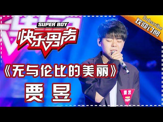 ?15?????????????????? Super Boy2017??????????
